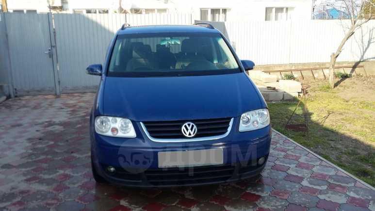 Volkswagen Touran, 2005 год, 270 000 руб.