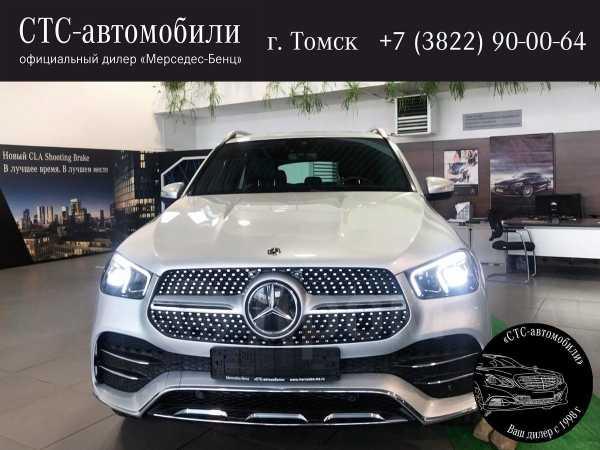 Mercedes-Benz GLE, 2019 год, 5 400 000 руб.