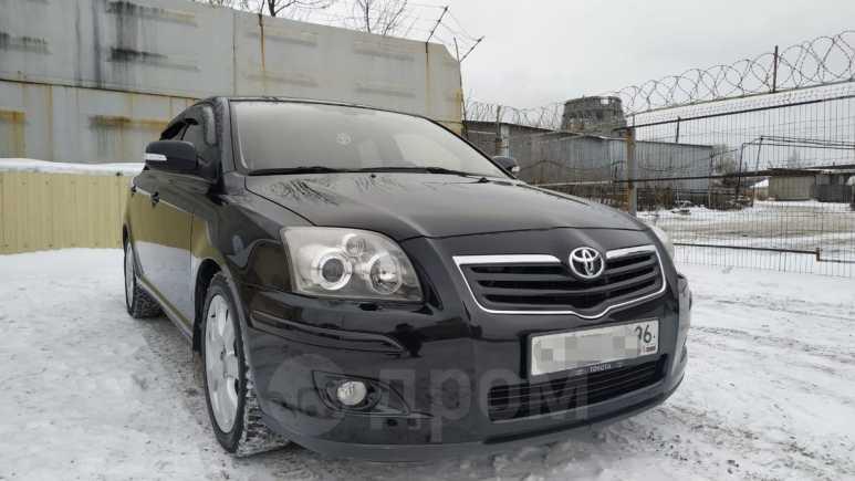 Toyota Avensis, 2008 год, 580 000 руб.