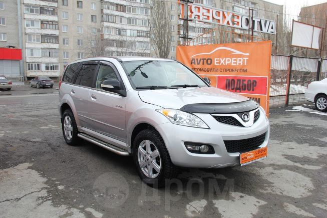 Great Wall Hover H5, 2013 год, 534 998 руб.