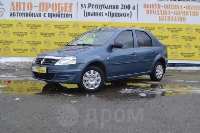Renault Logan, 2011 год, 288 000 руб.
