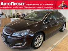Сургут Opel Astra 2013