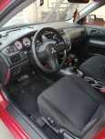 Mitsubishi Lancer, 2007 год, 250 000 руб.