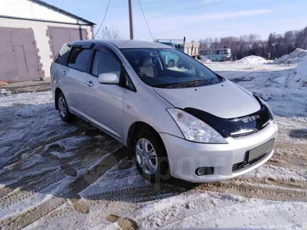 Toyota Wish, 2003 год, 468 000 руб.