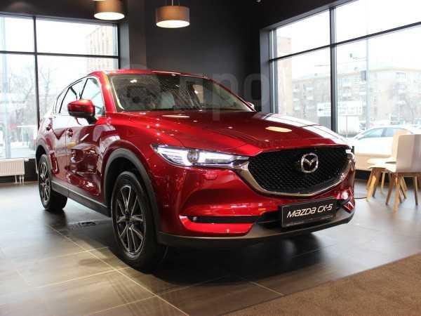 Mazda CX-5, 2020 год, 1 967 000 руб.
