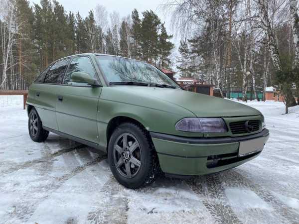 Opel Astra, 1997 год, 165 000 руб.