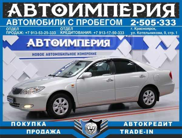 Toyota Camry, 2003 год, 488 000 руб.