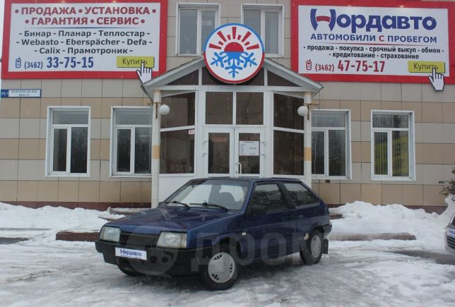 Лада 2108, 2001 год, 59 000 руб.