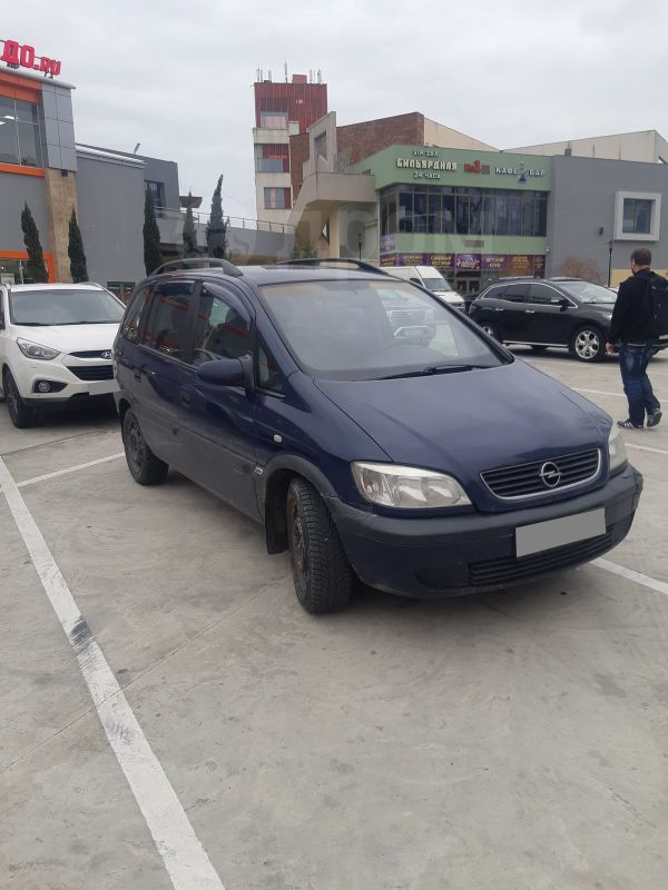 Opel Zafira, 2002 год, 175 000 руб.