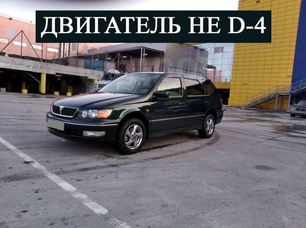 Toyota Vista Ardeo, 1999 год, 308 000 руб.