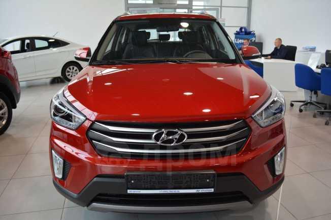 Hyundai Creta, 2020 год, 1 405 000 руб.