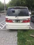 Toyota Alphard, 2004 год, 570 000 руб.