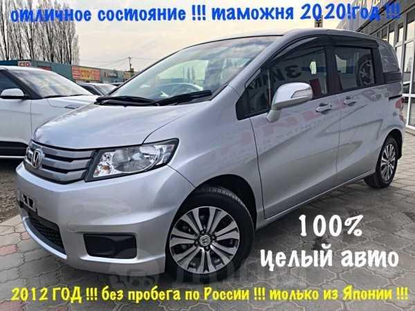 Honda Freed Spike, 2012 год, 699 000 руб.