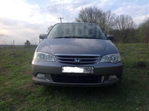 Honda Odyssey, 2001 год, 369 000 руб.