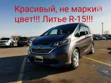 Иркутск Freed+ 2016