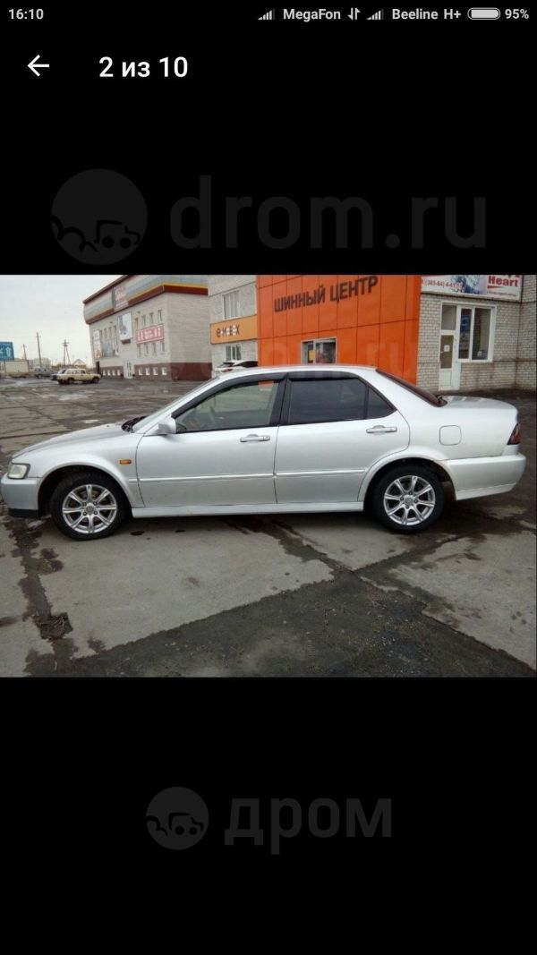 Honda Accord, 1998 год, 235 000 руб.