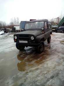 Ярославль 3151 1988
