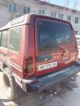 Land Rover Discovery, 1998 год, 100 000 руб.