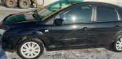 Ford Focus ST, 2006 год, 230 000 руб.