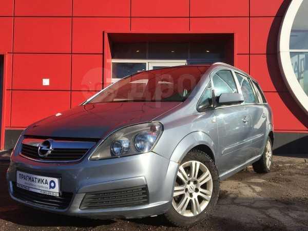 Opel Zafira, 2007 год, 239 000 руб.