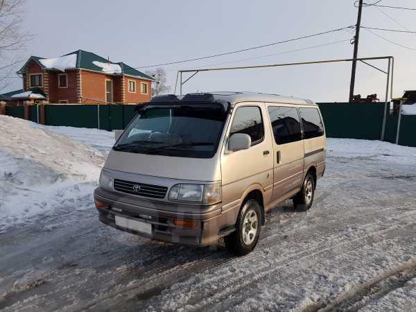 Toyota Hiace, 1994 год, 260 000 руб.
