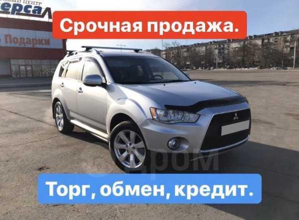 Mitsubishi Outlander, 2010 год, 785 000 руб.