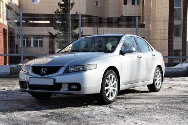 Honda Accord, 2004 год, 535 000 руб.