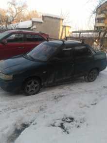 Кемерово 2110 1996