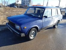 Астрахань 2104 1999