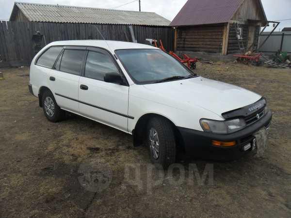 Toyota Corolla, 1997 год, 228 000 руб.