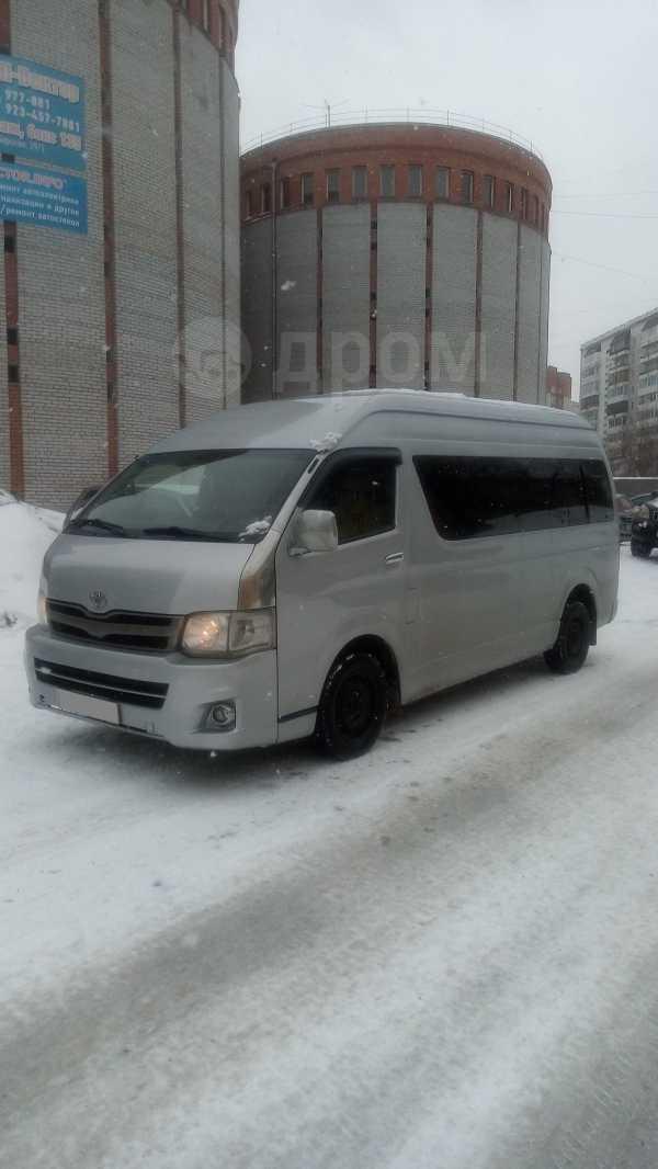 Toyota Hiace, 2011 год, 1 490 000 руб.