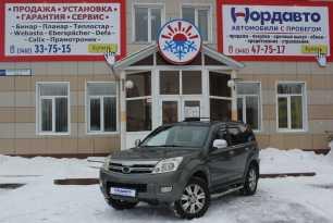Сургут Hover 2008