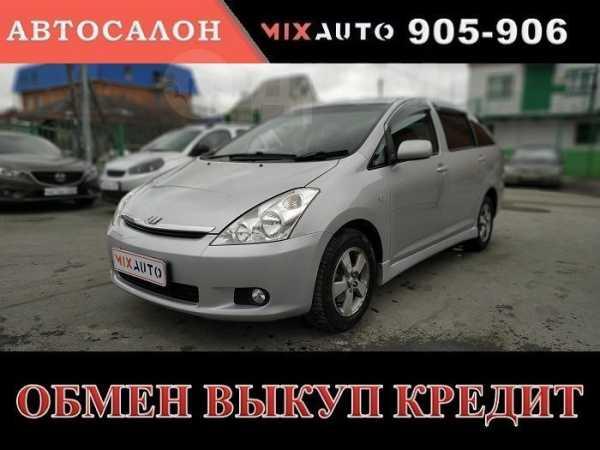 Toyota Wish, 2003 год, 395 000 руб.