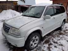 Винзили Grand Escudo 2001