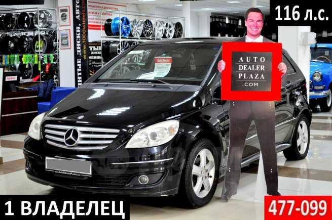 Mercedes-Benz B-Class, 2007 год, 449 000 руб.