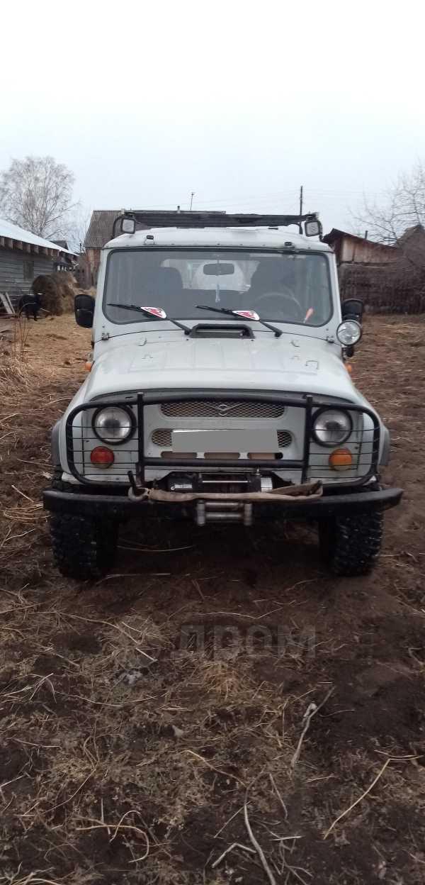 УАЗ 3151, 1999 год, 255 000 руб.