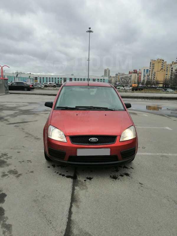 Ford C-MAX, 2006 год, 250 000 руб.