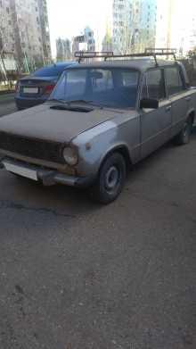 Астрахань 2101 1986