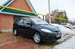Уфа Mazda5 2008