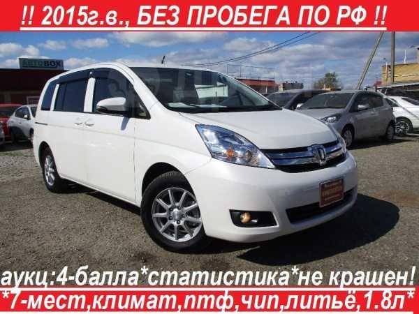 Toyota Isis, 2015 год, 999 900 руб.