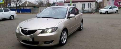 Курсавка Mazda3 2004