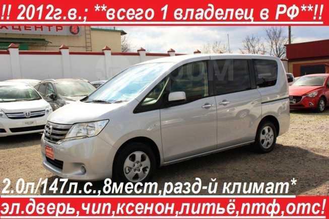 Nissan Serena, 2012 год, 874 900 руб.