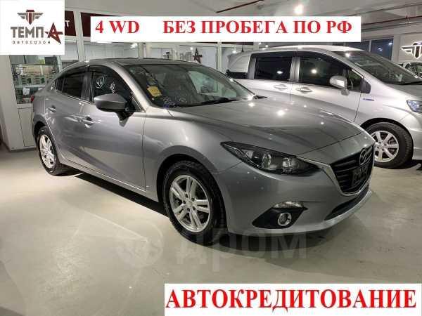 Mazda Axela, 2015 год, 790 000 руб.