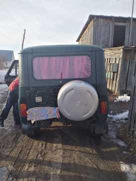 Павловск 3151 2000
