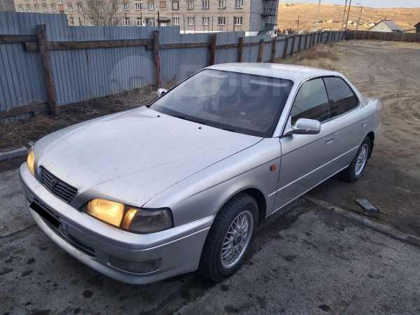Toyota Vista, 1996 год, 195 000 руб.