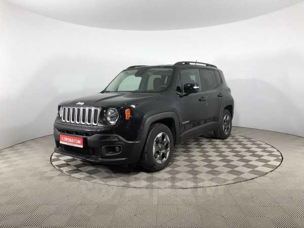 Jeep Renegade, 2017 год, 1 279 000 руб.
