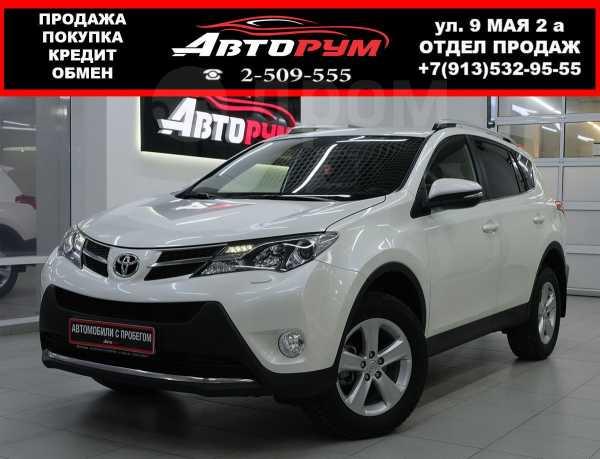 Toyota RAV4, 2014 год, 1 297 000 руб.