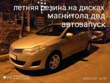 Красноярск Bonus A13 2012