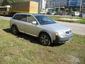 Ставрополь A6 allroad quattro