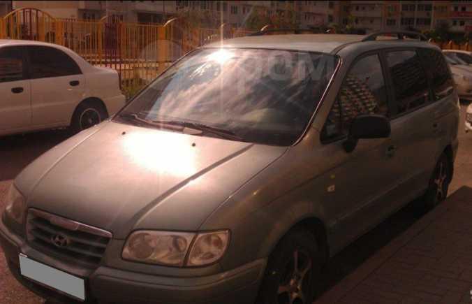 Hyundai Trajet, 2007 год, 250 000 руб.